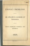 China's problems. Mr. Strawn's address at Tsinghua. China's problems internal not external.