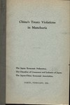 China's treaty violations in Manchuria