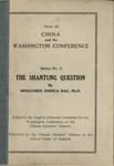 The Shantung question by Mingchien Joshua Bau