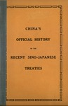 China's official history of the recent Sino-Japanese treaties