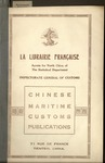 Classified catalogue of Chinese maritime customs publications.